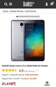 xiaomi_redmi note_3_pro