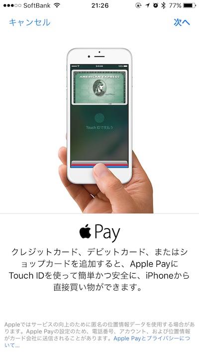 applepayiphone