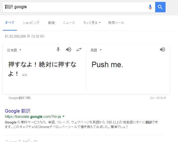 pushme06