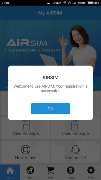 AIRSIM登録完了