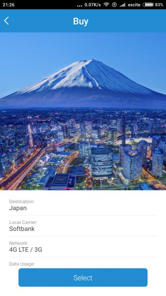 日本の通信プラン