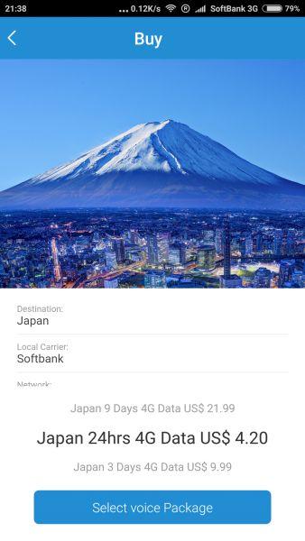 日本の通信プランの期間選択