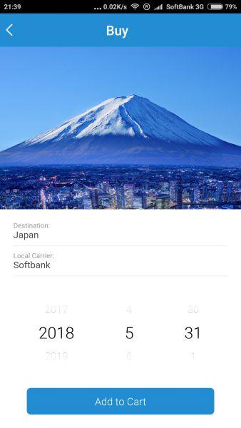 日本の通信プランの使用開始日