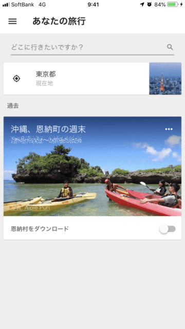 share_okinawa_index