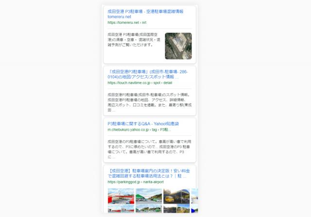 PageMapのサムネイル表示例