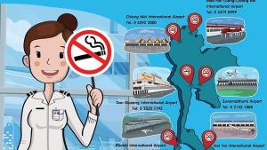 タイの6空港が完全禁煙に。サクララウンジも喫煙スペース閉鎖