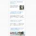 Google検索結果にPageMapでサムネイルを出す方法