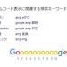 GoogleのAMPは実は嫌われてる?